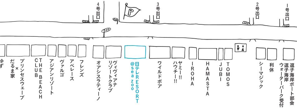 日テレRESORT seazoo(ニッテレリゾート シーズー)