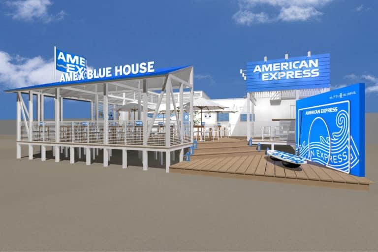 AMEX BLUE HOUSE(アメックス ブルーハウス)