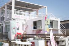 Beach One(ビーチワン)