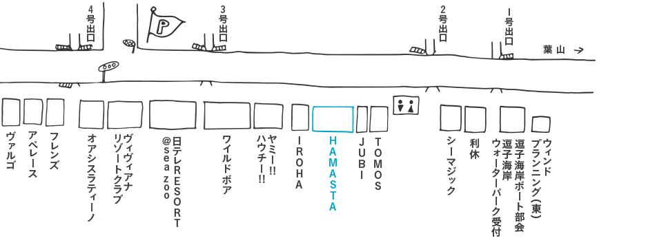 HAMASTA(ハマスタ)